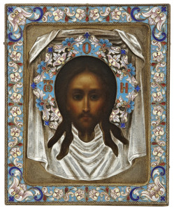 Russian icon of Jesus, 5 ¼ inches by 4 ¼ inches, circa 1910, one of several Russian icons in the auction.