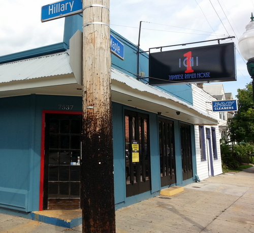 The owners of Three Muses in the Marigny are planning a location on Maple Street. (Robert Morris, UptownMessenger.com)